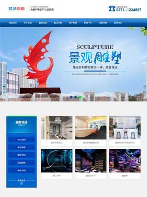 蓝色建筑雕塑行业网站织梦模板