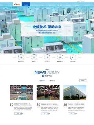 电气设备类行业网站通用织梦模板