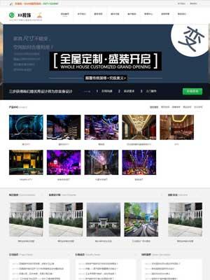 绿色建筑装修行业网站织梦模板