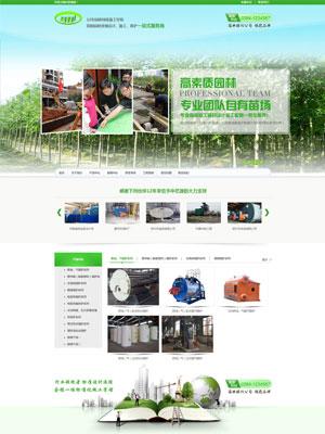 绿色园林园艺公司网站织梦模板