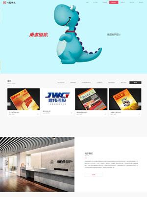红色大气品牌设计类公司网站织梦模板